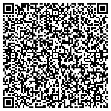 QR-код с контактной информацией организации ООО АПС