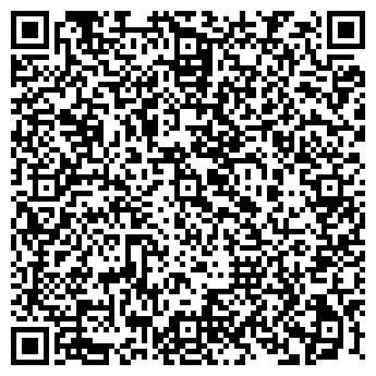 QR-код с контактной информацией организации ГРЕЙТ СТОУН