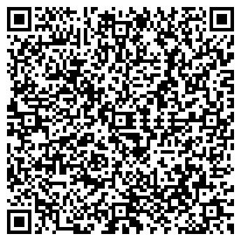 QR-код с контактной информацией организации ДИСКОМ ТПК