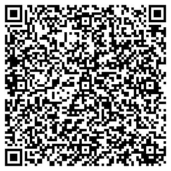 QR-код с контактной информацией организации ИНТЕРЛЕНС