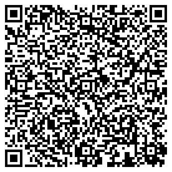 QR-код с контактной информацией организации МЯГКИЙ ДОМ