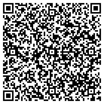 QR-код с контактной информацией организации РАД-ШИНА