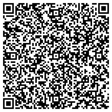 QR-код с контактной информацией организации Центр культуры и отдыха