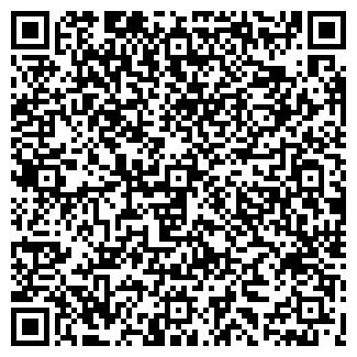 QR-код с контактной информацией организации САТЭЛ+