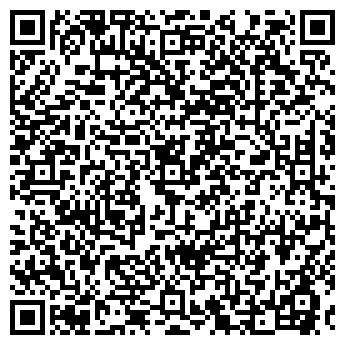 QR-код с контактной информацией организации ТЕХСПЕКТР КОМПАНИЯ