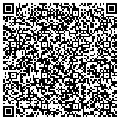 QR-код с контактной информацией организации Торгово-офисный центр «Три D»