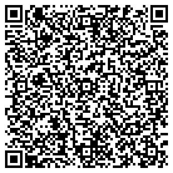 QR-код с контактной информацией организации ФЛОРЕСАН