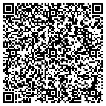 QR-код с контактной информацией организации ПРОФИ 21 ВЕК