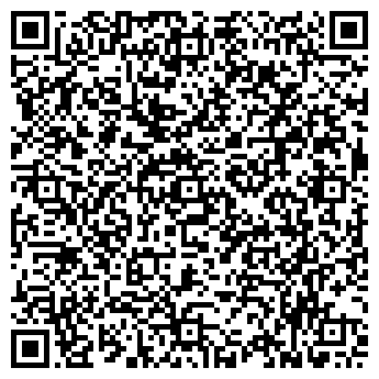 QR-код с контактной информацией организации ДОМ ЛЮСТР