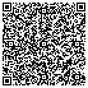 QR-код с контактной информацией организации ЛИГА СВЕТА