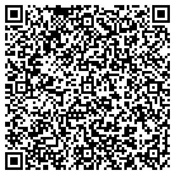 QR-код с контактной информацией организации Нотариус Пучкина Н.И.