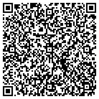 QR-код с контактной информацией организации ПАЛАДИН