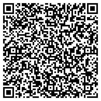 QR-код с контактной информацией организации РОН МАРИ