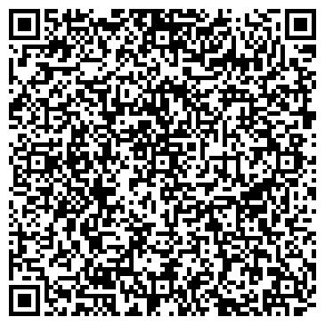 """QR-код с контактной информацией организации ООО """"Галлоп"""""""