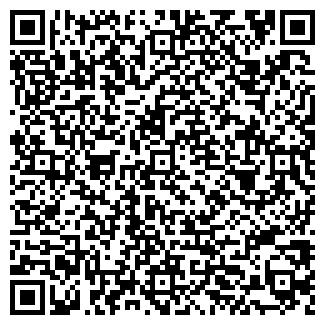 QR-код с контактной информацией организации ООО Эс Клиник