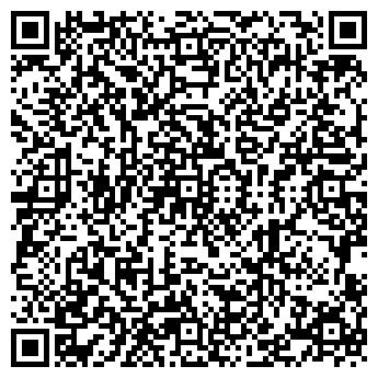 QR-код с контактной информацией организации ВОЛОШИНА N