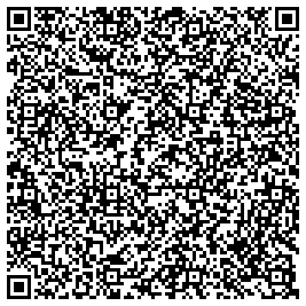 QR-код с контактной информацией организации Отдел социальной защиты населения района Перово, ГКУ