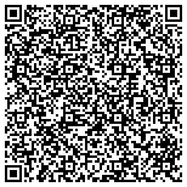 QR-код с контактной информацией организации ЦЕНТР РАЗВИТИЯ РЕБЁНКА - ДЕТСКИЙ САД № 2092
