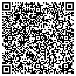 QR-код с контактной информацией организации ЁРШ