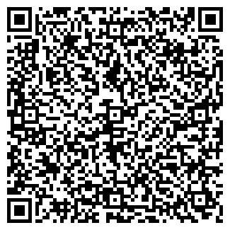 QR-код с контактной информацией организации РОЯЛ