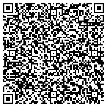 QR-код с контактной информацией организации Тигровая лилия