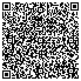 QR-код с контактной информацией организации СТАРАЯ УСАДЬБА