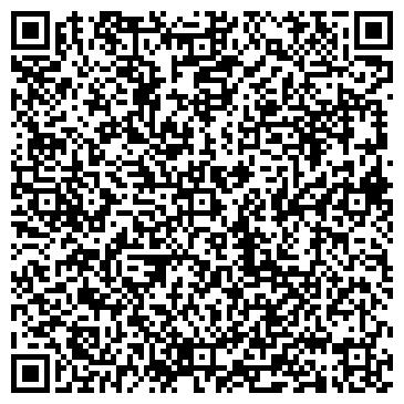 QR-код с контактной информацией организации ДЕТСКИЙ САД № 2459