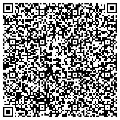 QR-код с контактной информацией организации ООО Центр электротехнической комплектации объектов строительства