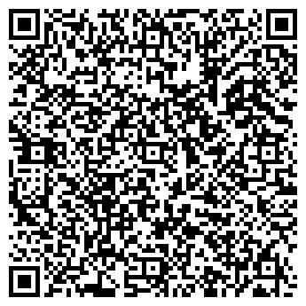 QR-код с контактной информацией организации ДЕТСКИЙ САД № 1736
