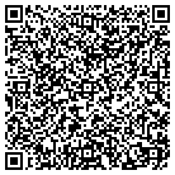 QR-код с контактной информацией организации ДЕТСКИЙ САД № 1757
