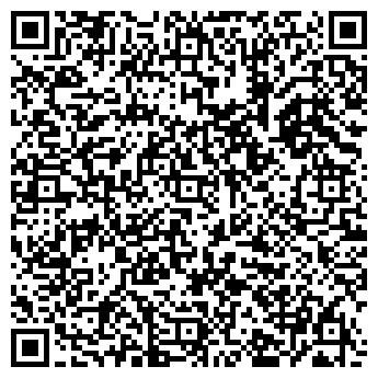 QR-код с контактной информацией организации ДЕТСКИЙ САД № 1869