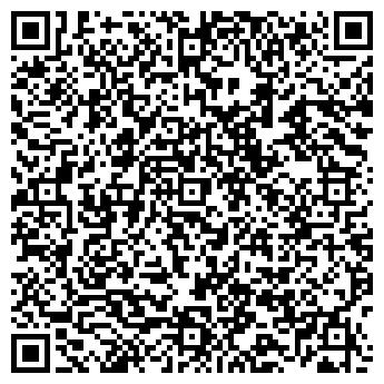QR-код с контактной информацией организации ДЕТСКИЙ САД № 2059