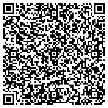 QR-код с контактной информацией организации ДЕТСКИЙ САД № 2172