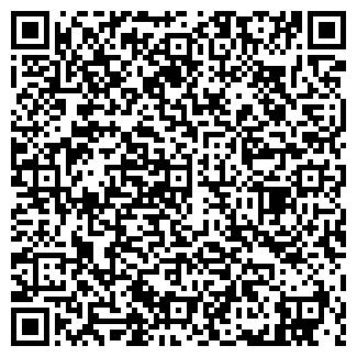 QR-код с контактной информацией организации Кристина
