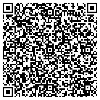 QR-код с контактной информацией организации ГЛОРИЯ-ВД