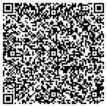 QR-код с контактной информацией организации Хоромы