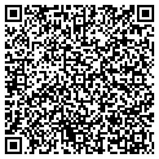 QR-код с контактной информацией организации ПРОПЭРИ