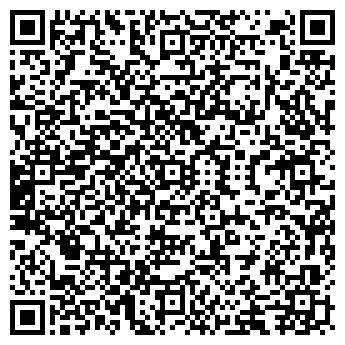 QR-код с контактной информацией организации Радио Сибирь, FM 104.6