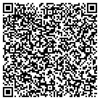 QR-код с контактной информацией организации РЕГИС