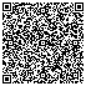 QR-код с контактной информацией организации АВТОЛИЦЕЙ-АС
