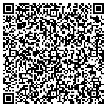 QR-код с контактной информацией организации АВТОШКОЛА 2000