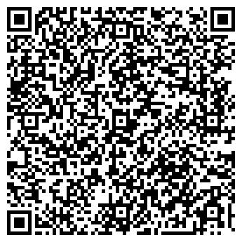 QR-код с контактной информацией организации НОВЫЕ ГОРИЗОНТЫ