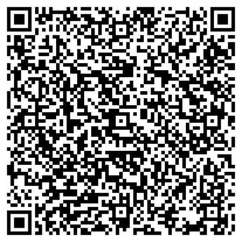 QR-код с контактной информацией организации ЭЛЕКТРОН-АВТО