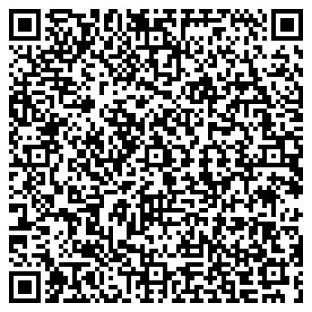 QR-код с контактной информацией организации DARK AUTO