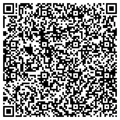 QR-код с контактной информацией организации ИП Морозова З.И.
