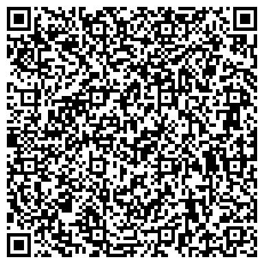 QR-код с контактной информацией организации Легасофт
