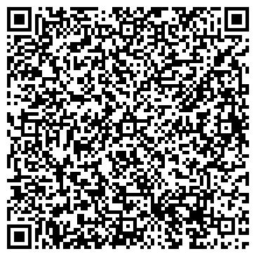 QR-код с контактной информацией организации ООО Томь-Лтд