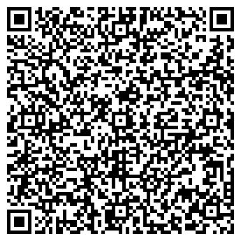 QR-код с контактной информацией организации СТРОЙ МАРКЕТ