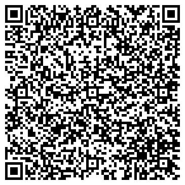QR-код с контактной информацией организации ИП Салтанов О.Н.