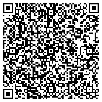 69a5ee63 Nice Price Смоленск - телефон, адрес, контакты. Отзывы о Nice Price ...